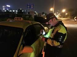 宜蘭安程專案 杜絕不肖計程車犯案