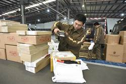 UPS延長春節前收件時間 滿足歲末遞送需求