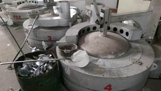 清水遭勒令停工鑄造廠續運作 負責人移送法辦