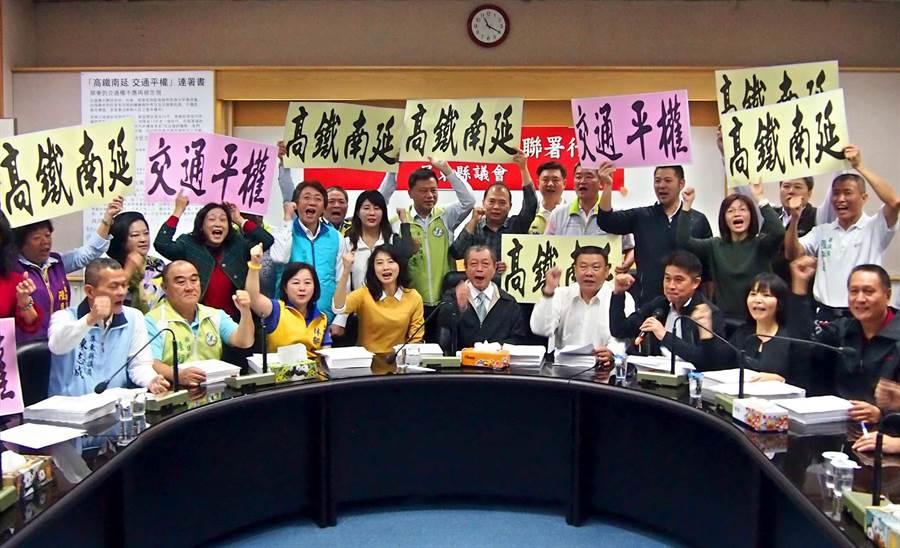 30名屏东县议员不分蓝绿齐聚议会,高举「高铁南延」、「交通平权」牌子呼口号,要求高铁南延到屏东。(潘建志摄)
