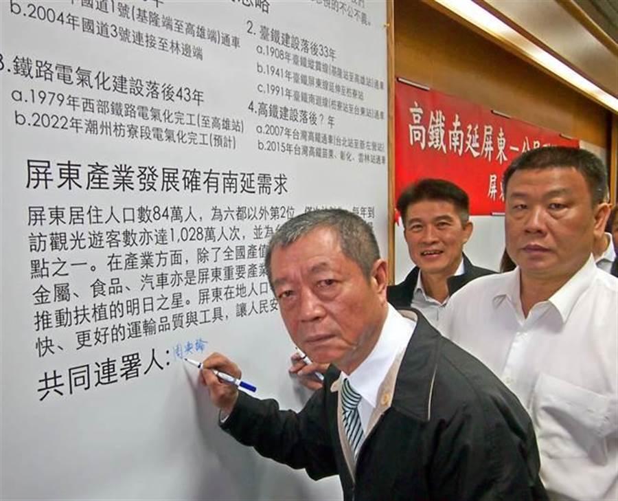县议会将发动10万份连署,议长周典论(前)率先签名,若交通部仍不正视屏东乡亲的需求,将率眾北上抗议。(潘建志摄)