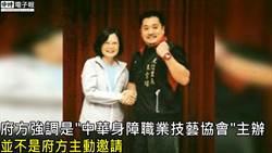 朱雪璋感謝總統府邀表演 網友酸:表演斷人腳筋?