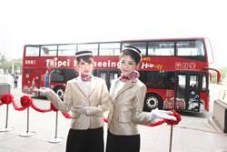 台北雙層觀光巴士今首航 小年夜前兩人同行一人免費