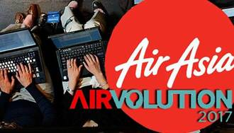 AirAsia 推出首屆駭客松 邀請程式好手來戰!