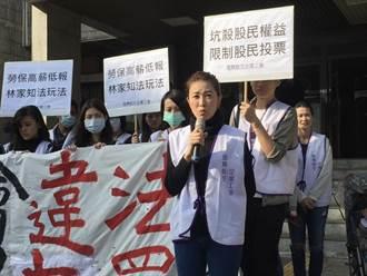 林明昇涉犯強制罪 興航工會按鈴告發