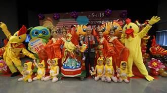 中台灣元宵燈會 鳳凰雙主燈2月5日同步點燈