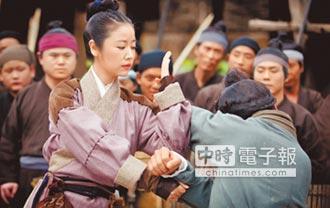 《秀麗江山長歌行》提槍上陣 林心如自認獨立非女漢子