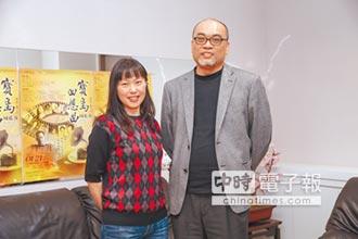 《梁山伯與祝英台》作曲家 周藍萍90冥誕眾歌手追憶