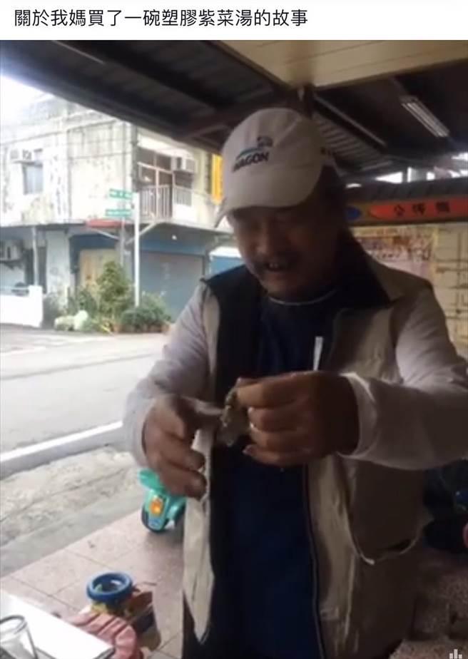 黃姓小姐17日在花蓮同鄉會po出一段疑似塑膠影片的影片,引起網路上一陣恐慌,該則貼文卻在今天下午遭到刪除。(翻攝自花蓮同鄉會)
