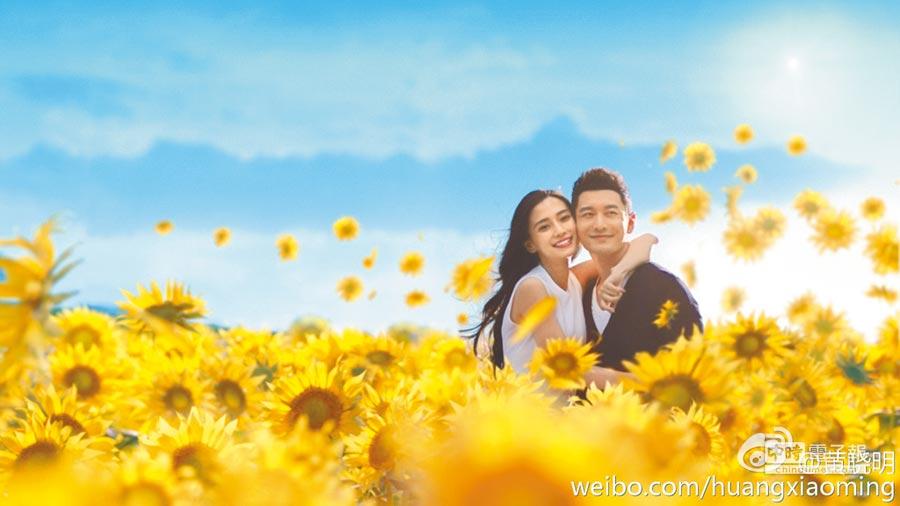 Angelababy(左)和黃曉明結婚近2年終於生下愛子。(取材自微博)