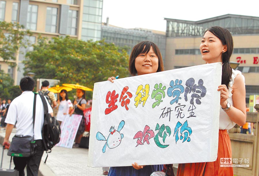 上海華東師大學生在校門口迎接新同學。(新華社)