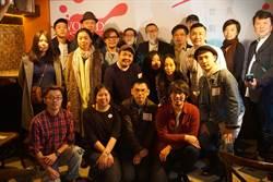 全球剧场人盛会 2017世界剧场设计展在台湾