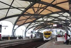 最美車站屋頂像補丁  台鐵:誤會大了