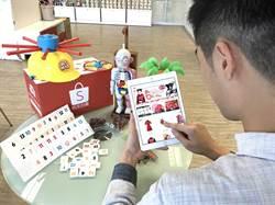 蝦皮拍買邀你DIY創意紅包 再祭出五類商品均一價