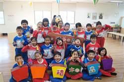 孩子玩中學 台南兒童科學館「積木の森」開幕