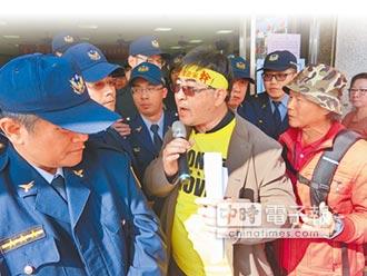 85歲阿嬤 推擠警方人牆