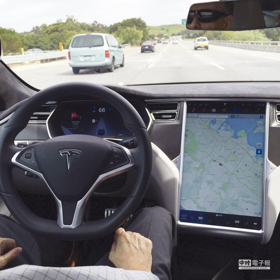 自動駕駛成為汽車科技進化論的代名詞。圖/路透