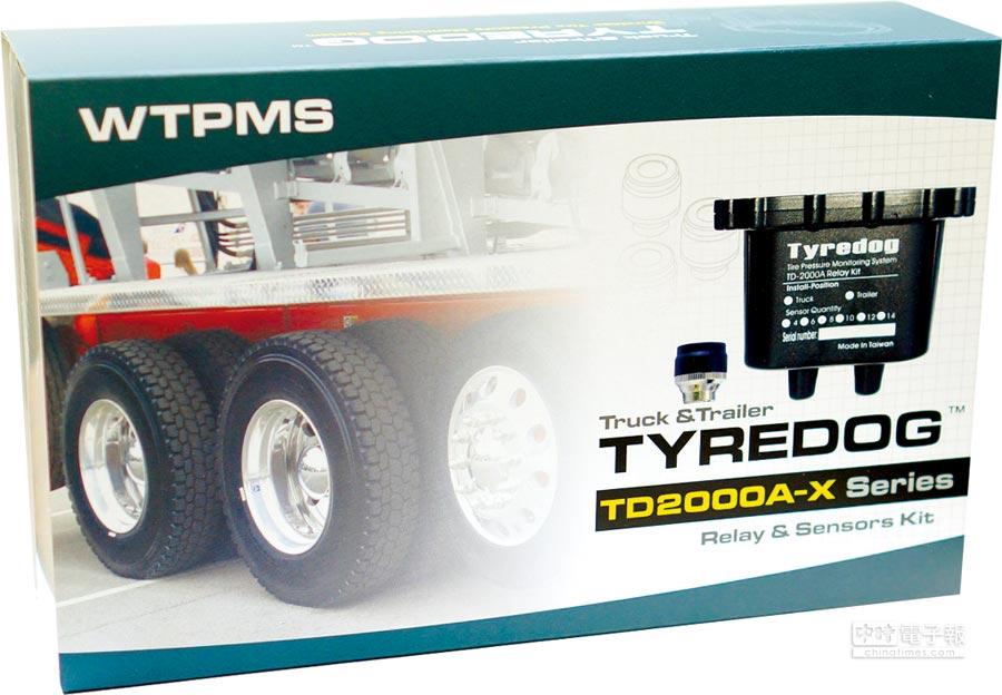 九晟電子推大型客貨車無線胎壓偵測器。圖/業者提供