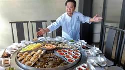 「世界廚神」率五星主廚團隊 打造「炎香樓」