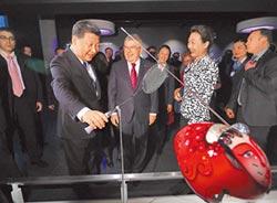 習提中國方案實現全球共贏共享