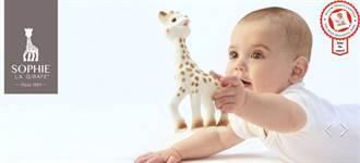 玩具蘇菲長頸鹿發霉  製造商籲正確清潔