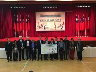 國際人權人士:建議台廢死同婚修法 成亞太先鋒