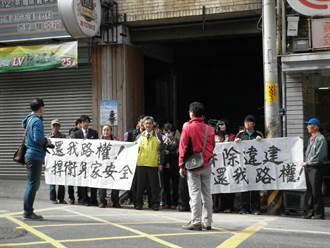 巷弄恩怨砌磚加蓋封死 居民抗議
