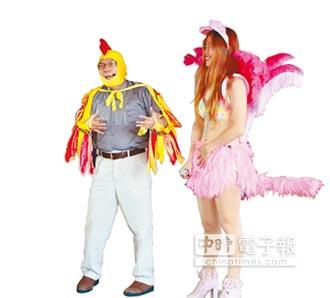 潮州鎮長扮公雞 明天來踩街