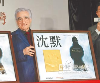 史柯西斯惺惺相惜侯孝賢 《沈默》是送台灣的禮物