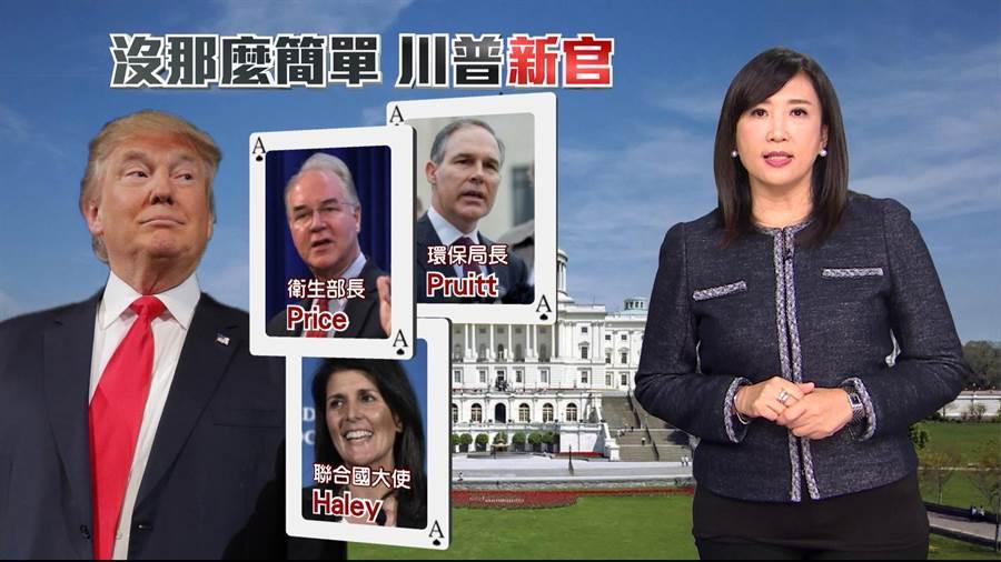 方念華推出川普就職特別報導。(TVBS提供)