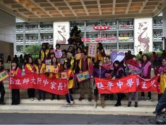 【陸生看學測】陸生大讚台灣高考洋溢人性