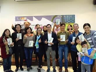 《文學帶路遊舊城:走讀左營文學地景》新書發表