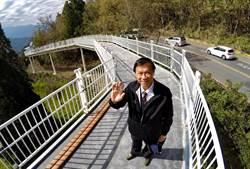 林明溱赴清境農場 會勘無障礙高山空中景觀步道