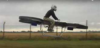 美陸軍推出飛行機車原型 可承載360公斤