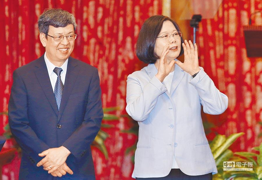 總統蔡英文(右)及副總統陳建仁。圖/本報資料照片