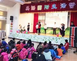 中市寒假國際英語生活營 300名弱勢童參與