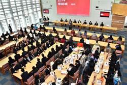 模擬聯合國會議  台港160名學生齊聚南山中學