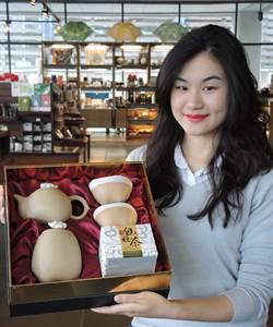 鶯歌陶博館推新春好康 首位購物者可獲贈茶具組