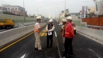 讓民眾平安過好年 建設局稽查沙鹿陸橋改建工程