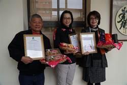 新竹7項伴手禮商品 取得環保署碳足跡標示