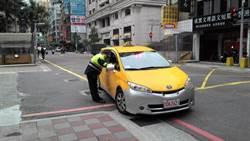 永和警掃蕩非法計程車 觀光客安心搭