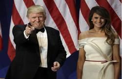 川普與夫人炒飯 白宮暗號密語怎麼說?