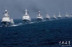海軍崛起 陸南海艦隊最強大