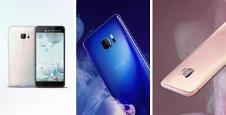 HTC U Ultra將於 1月25日全台開賣