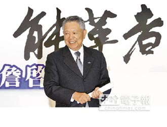 詹啟賢家族真正台灣本土力量 影響力超王金平