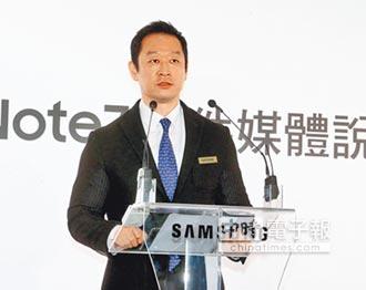 台灣三星展誠意 未來推全新旗艦機 Note7原用戶享購機優惠