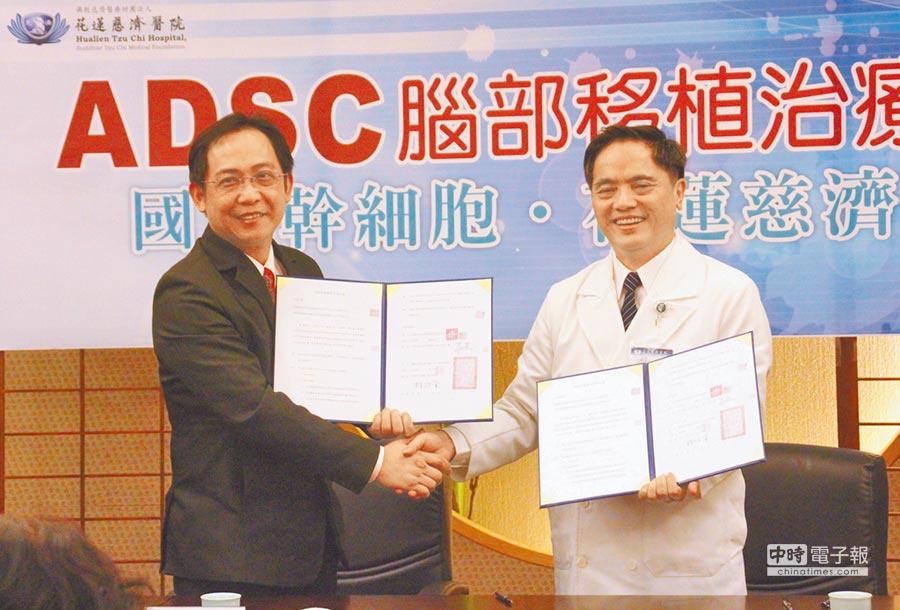 花蓮慈院院長林欣榮(右)與國璽幹細胞合作,提升幹細胞再生醫學發展。(許家寧攝)