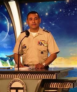 國際山達基教會助哥倫比亞軍方打毒品戰