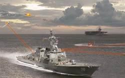 美海軍今年將實測雷射炮 預計18年上艦