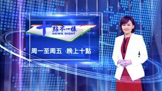 TVBS《十點不一樣》春節推新春影展